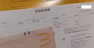 mcdonalds_hito_itsu_201903.jpg