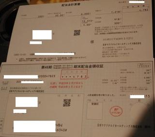 0327_haitoumakudonarudo.jpg