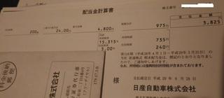 201706_nissan_haito.jpg