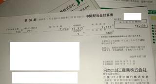 JT_itsu_haito_2020_new_09_.jpg