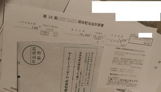 abcmart_haito_itsu_201905.jpg