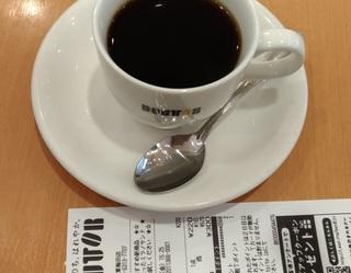 doutor_haito_itsu_201811.jpg