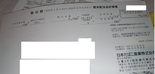 haito_JT_itsu_2020_1.jpg