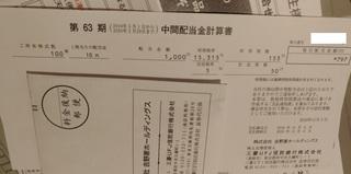 haito_yoshionya_201911_tyukan.jpg