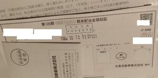 nissan_haito_itsu_201906_.jpg