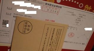 sebunandoi_haito_itsu_201805.jpg
