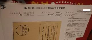 sebunandoi_haito_itsu_201805_1.jpg