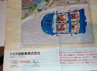 toyota_haito_2020_05_new_.jpg