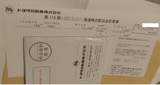 toyota_haito_itsu201905.jpg
