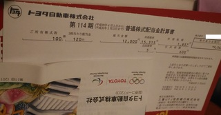 toyota_haito_itsu_201805.jpg